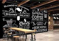 写真の壁紙3D壁画コーヒーショップベーカリー黒板手描き文字背景壁現代のHdポスター大きな壁のステッカーツーリング壁アート装飾壁の装飾-118.2x82.7inch