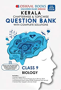 Oswaal Kerala SSLC Question Bank Class 9 Biology Chapterwise & Topicwise (For March 2020 Exam) Old Book by [Oswaal Editorial Board]