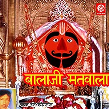 Balaji Matvala
