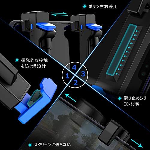 PUBG荒野行動コントローラーBEBONCOOL連射モード高感度高耐久装着簡単安定高速射撃スマホゲームIOS/Android対応(1つ)