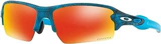 Oakley Men's OO9271 Flak 2.0 Asian Fit Rectangular Sunglasses