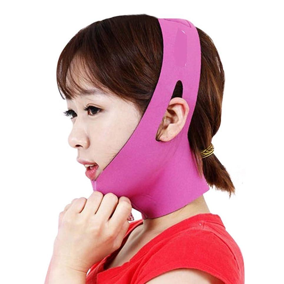 レクリエーション計画的全能フェイシャルリフティング痩身ベルト圧縮二重あご減量ベルトスキンケア薄い顔包帯二重あごワークアウト (色 : Pink)