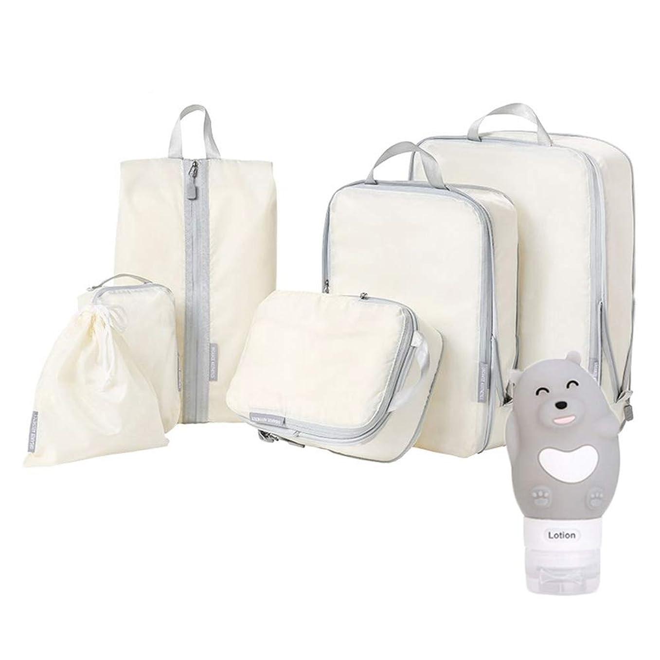 軽プロフィール徹底的にパッキングキューブ 6袋セット 旅行用 超軽量 大容量 撥水加工 圧縮袋、荷物/バックパックの整理整頓 トラベル用ボトル 1個 贈り