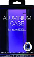 ALG-N3LALP new3DSLL用アルミニウムケ-ス パープル