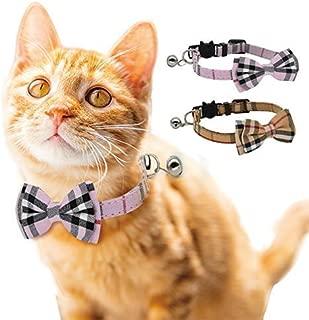 DAIXI Collar de Gato, Escapada con Linda Pajarita y Campana para Gatito y Algunos Cachorros, Ajustable de 7,8 a 10,5 Pulgadas(Rosa + Marrón)