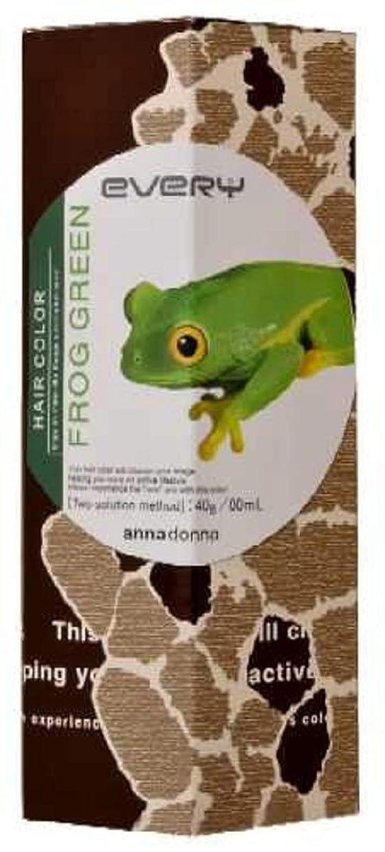 フォローコンテンポラリーミルアンナドンナ エブリ ヘアカラー (フロッググリーン) 1剤40g 2剤80ml 【HTRC5.1】