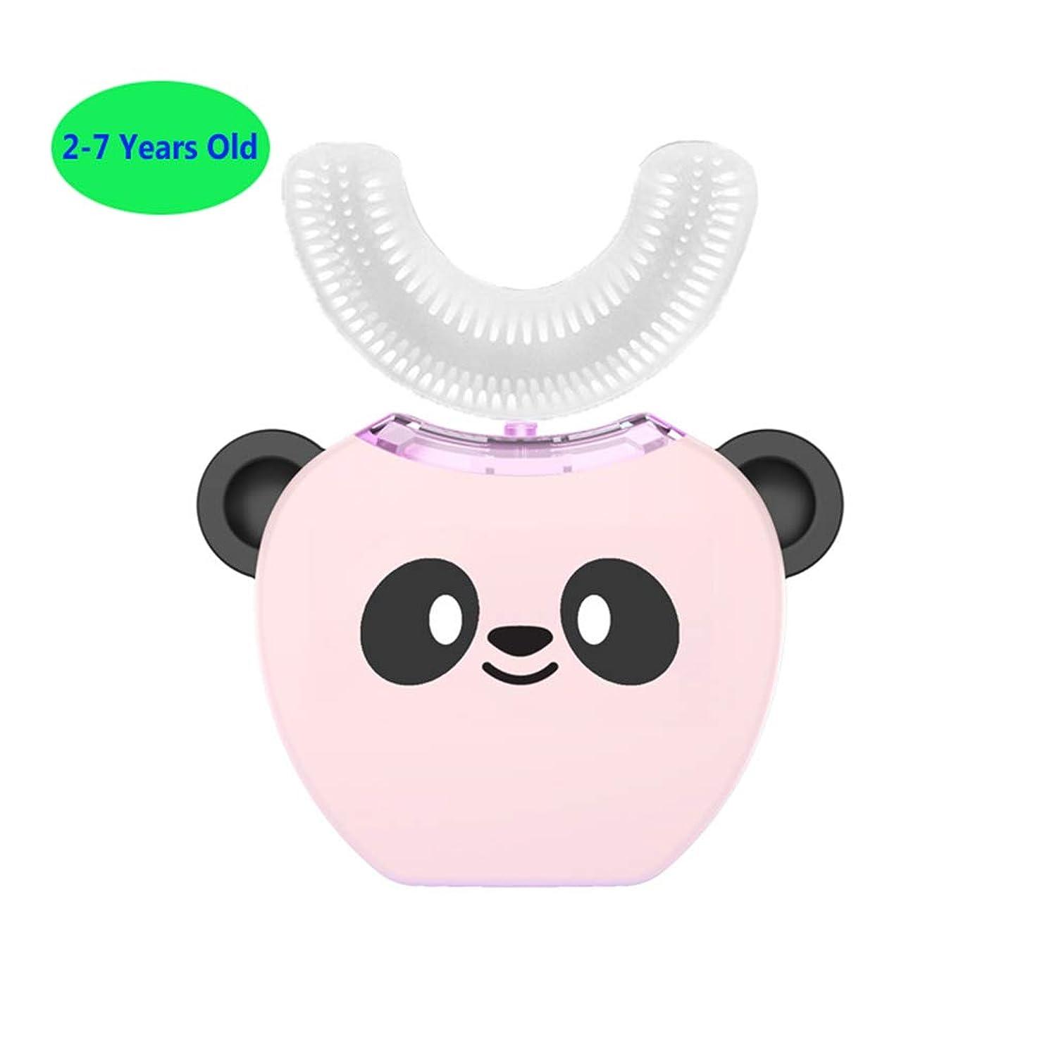 責める反射喉頭子供のためのフルオートの電動歯ブラシ、360°超音波電動歯ブラシ、冷光、美白装置、自動歯ブラシ、ワイヤレス充電ドック,Pink,2/7Years