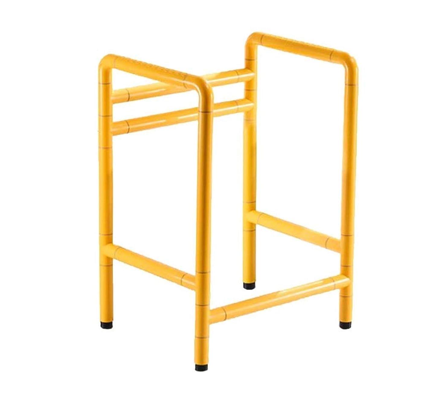 検出器嫌いフォークRANRANJJ 医療調節可能なベッドアシストレールハンドルとハンドガードグラブバーベッドサイドの安全性と安定性ステンレス鋼高齢者用トイレのガードレール滑り止めハンドレール障害のある安全ブースターの棚 (Color : Yellow)