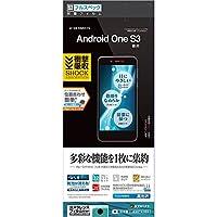 ラスタバナナ Android One S3用液晶保護フィルム/平面保護/耐衝撃吸収/フルスペック/高光沢 JE897AOS3