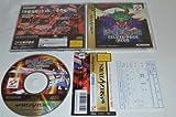 Konami Jeux pour Sega Saturn
