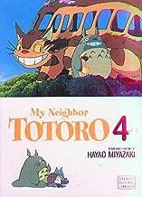 My Neighbor Totoro: Film Comic (My Neighbor Totoro, Book 4)