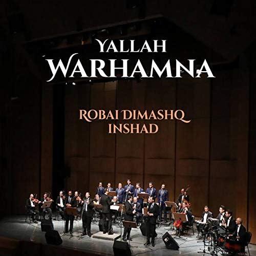 Robai Dimashq Inshad