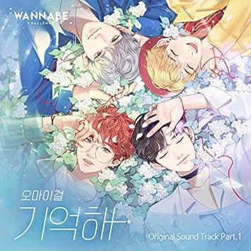 WANNABE CHALLENGE (Original Game Soundtrack) Pt. 1