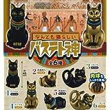 なんとも猫らしいバステト神 全6種セット エポック