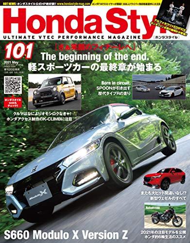 Honda Style (ホンダスタイル) 2021年5月号 Vol.101 [雑誌]