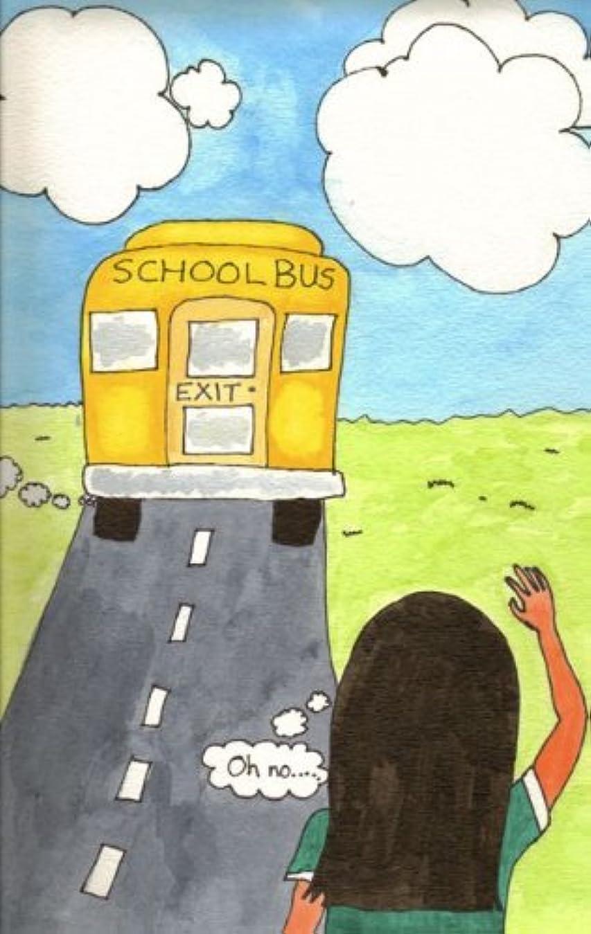 クリーム芝生ゴミ箱What If I Miss My Bus? (Coping with Worries - Stories for Children Book 1) (English Edition)