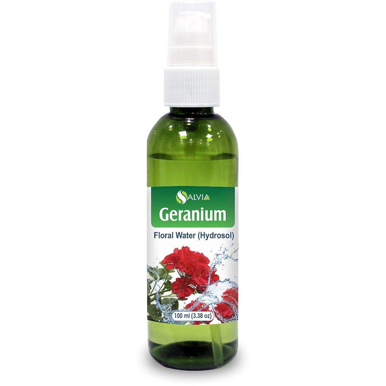 間違いアウター幸運なGeranium Floral Water 100ml (Hydrosol) 100% Pure And Natural