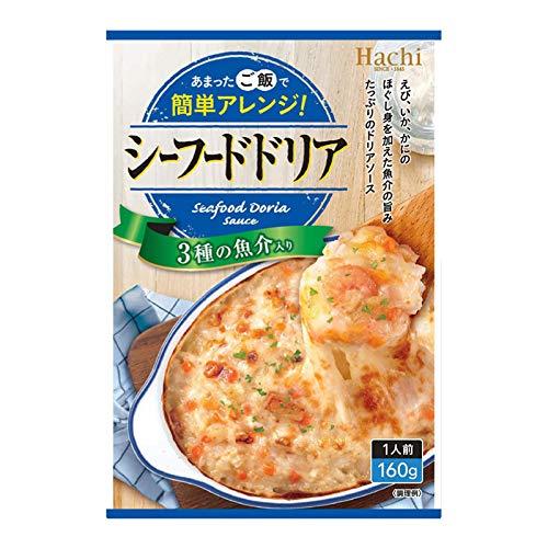 シーフードドリア 手軽に簡単調理 (24袋 24人前) 海老 イカ かに ドリアシーフード レトルト ドリア シーフード ソース 簡単調理 非常食にも