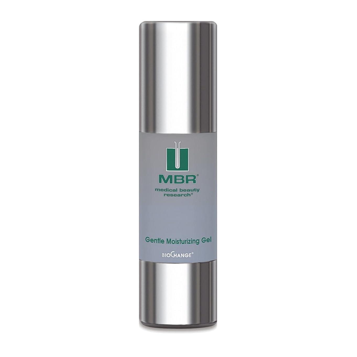 泣くクリケットとは異なりMBR Medical Beauty Research BioChange Gentle Moisturizing Gel 30ml/1oz並行輸入品