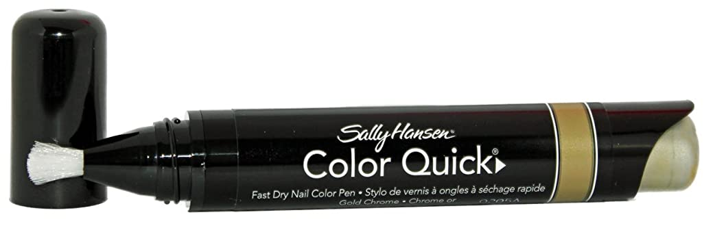 学部サイズ広告するSALLY HANSEN COLOR QUICK FAST DRY NAIL COLOR PEN #02 GOLD CHROME