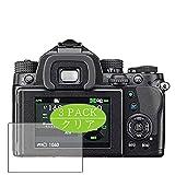 Vaxson 3 Stück Schutzfolie kompatibel mit PENTAX KP, Displayschutzfolie Bildschirmschutz Blasenfreies [nicht Panzerglas]