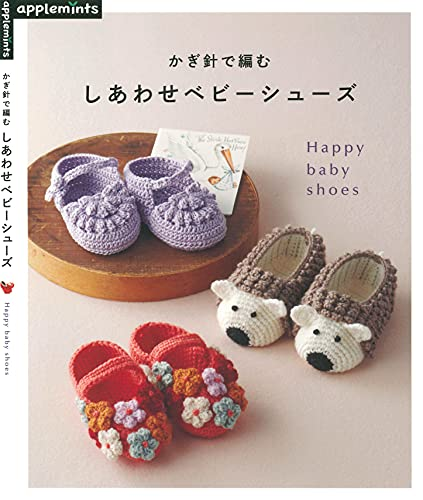 Baby Shoes to Knit With Crochet Needle (Japanese Edition)