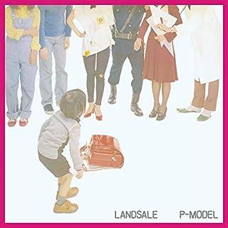 ランドセル(SHM-CD EDITION)
