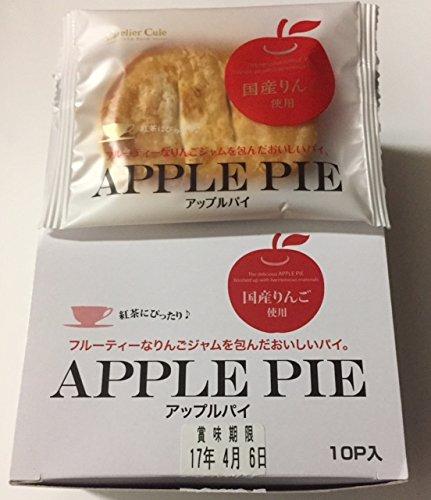 アップルパイ10袋入り1箱