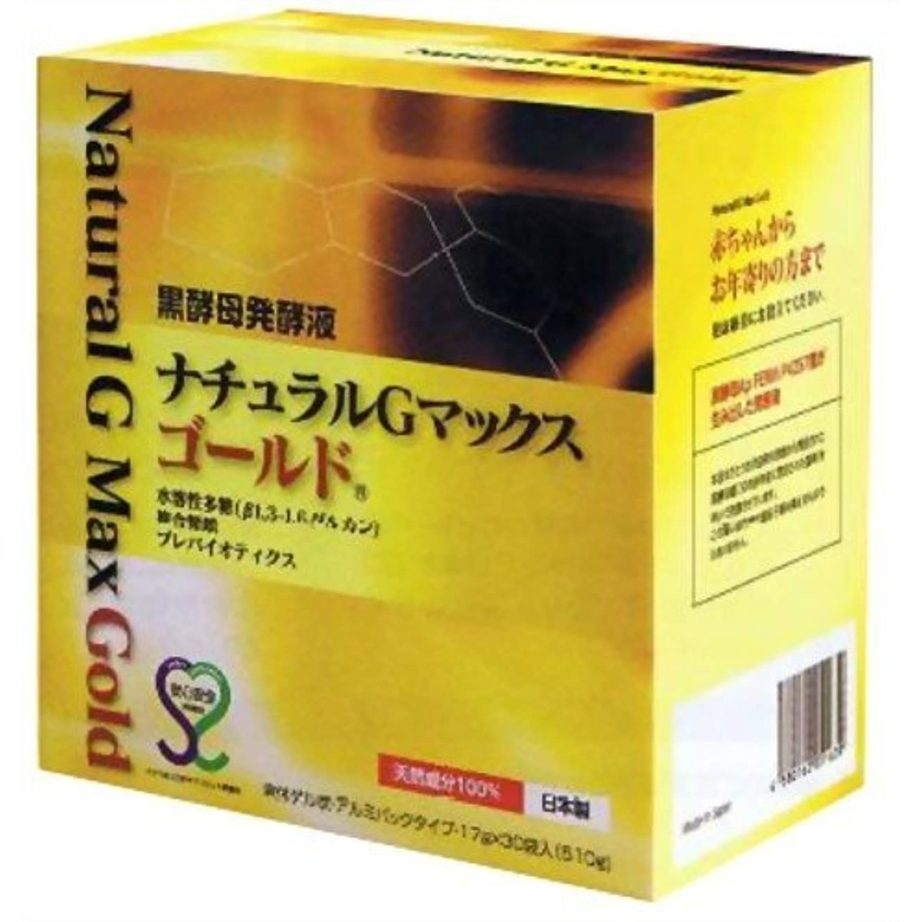 成人期切り下げオリエンタル黒酵母発酵液 ナチュラルGマックスゴールド 17g×30袋
