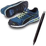 [プーマ] 安全靴 作業靴 ブレイズ・ニット・ロー 27.0cm 消せるボールペン付きセット 64.236.0