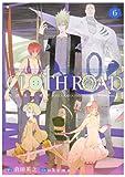 CLOTH ROAD 6 (ヤングジャンプコミックス)