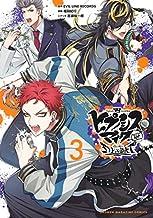 ヒプノシスマイク-Division Rap Battle-side D.H&B.A.T(3) (KCデラックス)