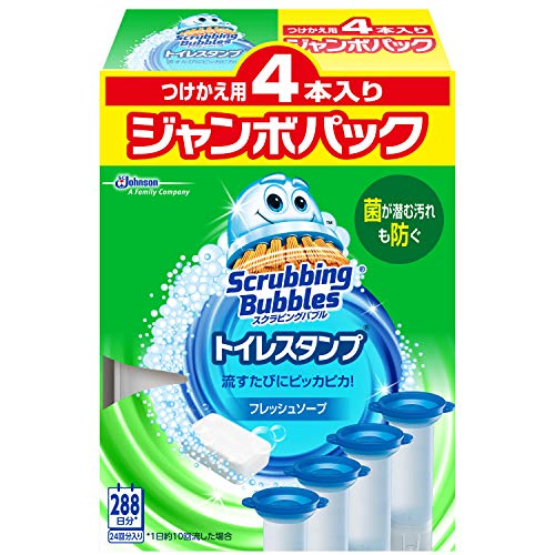 【まとめ買い】 スクラビングバブル トイレ洗浄剤 トイレスタンプ フレッシュソープの香り 付替用 ジャンボパック (4本入り×1箱) 4本セット 24スタンプ分