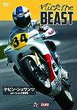 フリック・ザ・ビースト ケビン・シュワンツ GP YEAR 1989[DVD]