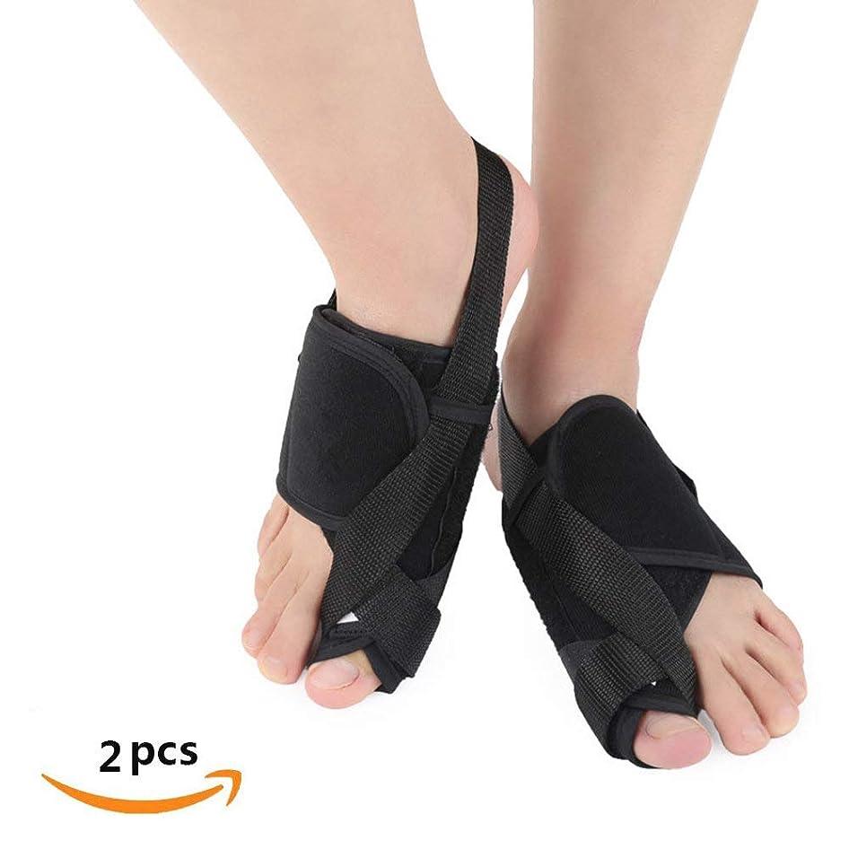 おかしい類似性発生する外反母趾サポーター、外反母趾包帯腱補正補助具保護、疼痛緩和のための整形外科サポート、男性と女性に適して,M