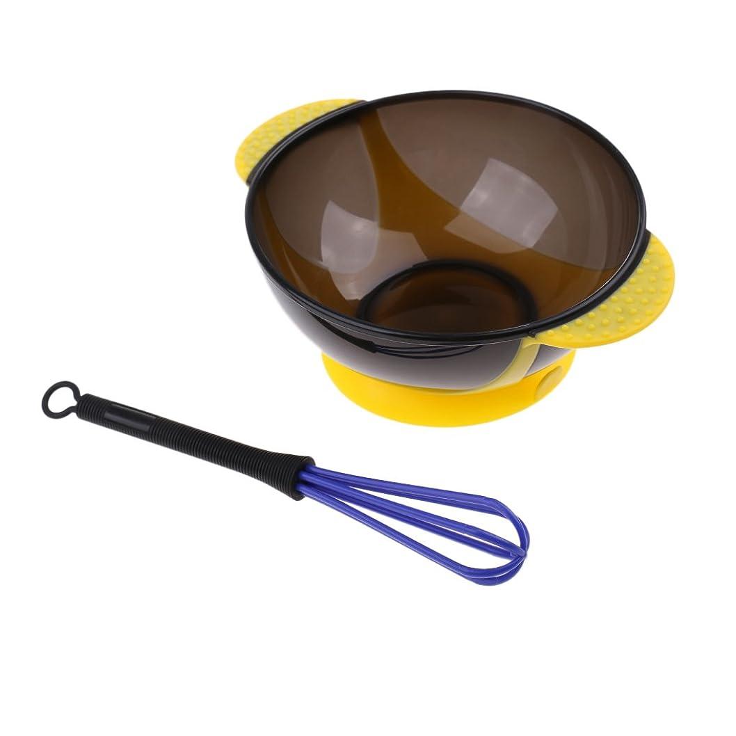 かりて消費する満足Kesoto ヘアカラー ボウル ミキサー サロン ミルク アンチスリップボウルミキサー スターラーセット 美容 着色ツール
