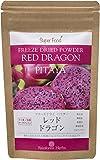 レッドドラゴンフルーツ (ピタヤ) フリーズドライパウダー 60g 1袋(Red Dragon Fruit Freeze Dried Powder : PITAYA) アルミ袋詰め(日本)