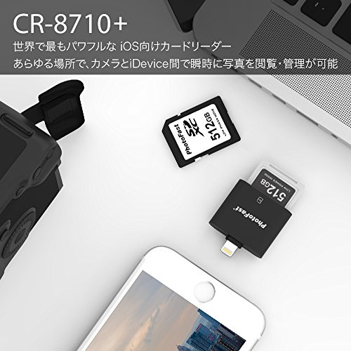 PhotoFast(フォトファースト)『CR-8710+』