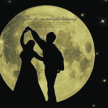 달빛 아래서 춤을