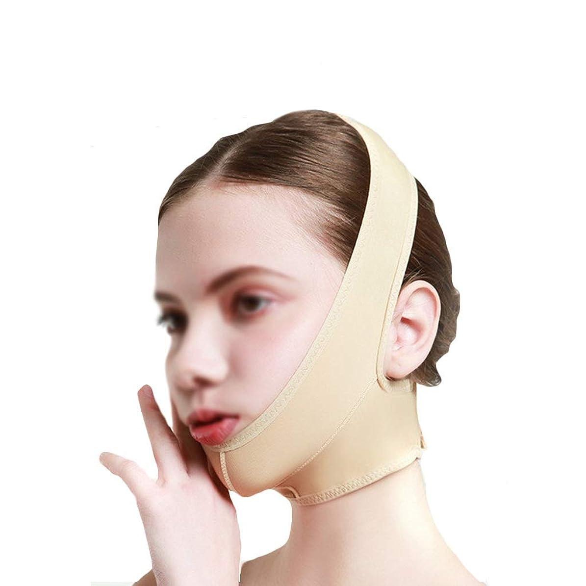 自分のためにだらしない日付付きダブルチンリデューサー、フェイススリミングマスク、フェイスリフティング、ストレッチマスク、ダブルチン、浮腫緩和、ケアツール、通気性(サイズ:XL),S