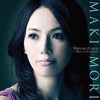 Uruwashiki Hitomiyo-Handel Arias by Maki Mori (2014-11-26)