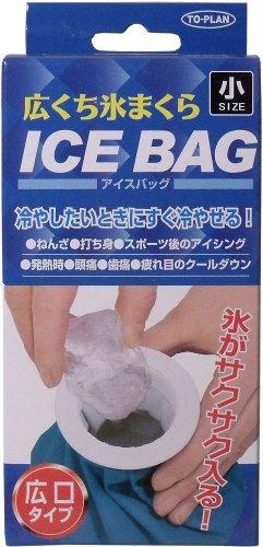 冷やしたいときにすぐ冷やせる!アイシング用 ICE BAG 広口タイプで氷がサクサク入る!疲れ目のクールダウンに最適!小サイズ 400cc【5個セット】