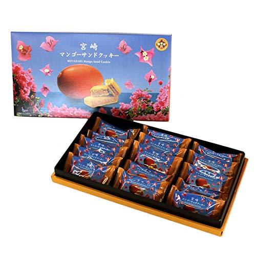 宮崎マンゴーサンドクッキー 18個入 宮崎県産マンゴー使用 ご当地みやげ ブーゲンビリア 宮崎空港