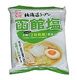 永谷園 藤原製麺 北海道ラーメン函館塩 1食