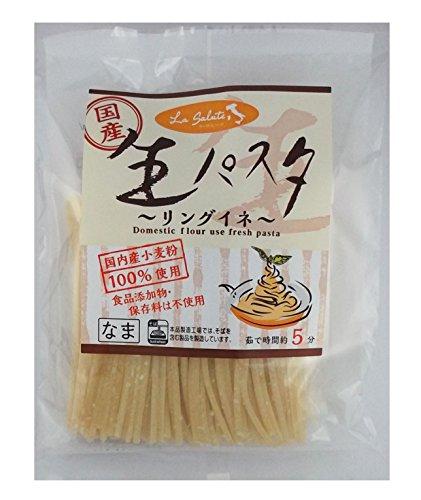本田商店 国産生パスタ リングイネ 2食 200g×4袋