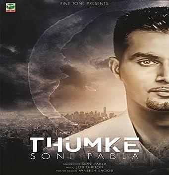 Thumke