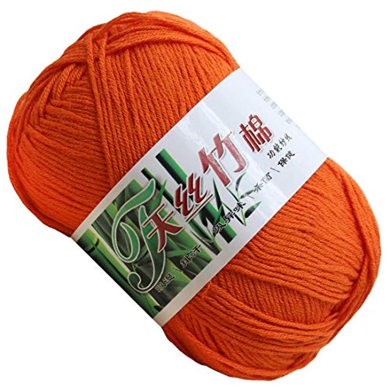 Set of 10 Skein Natural Select Soft Tencel Yarn 70% Bamboo + 30% Egyptian Cotton Crochet 50g Baby Knit Wool Yarn (Orange 9020)