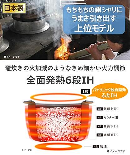 パナソニック炊飯器5.5合可変圧力IH式Wおどり炊きホワイトSR-PW109-W