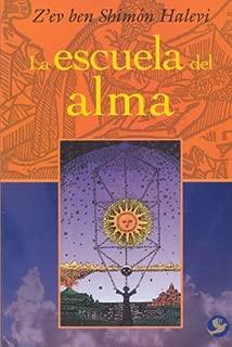 La escuela del alma (Spanish Edition)