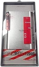 Musun 12000mAh Ultra High Capacity Power Bank with 5V/2.1A Output, for iPhone, iPad & Samsung Galaxy & More – Grey
